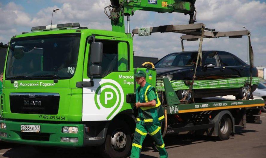 Автоюрист в Москве успешно оспорил незаконную эвакуацию