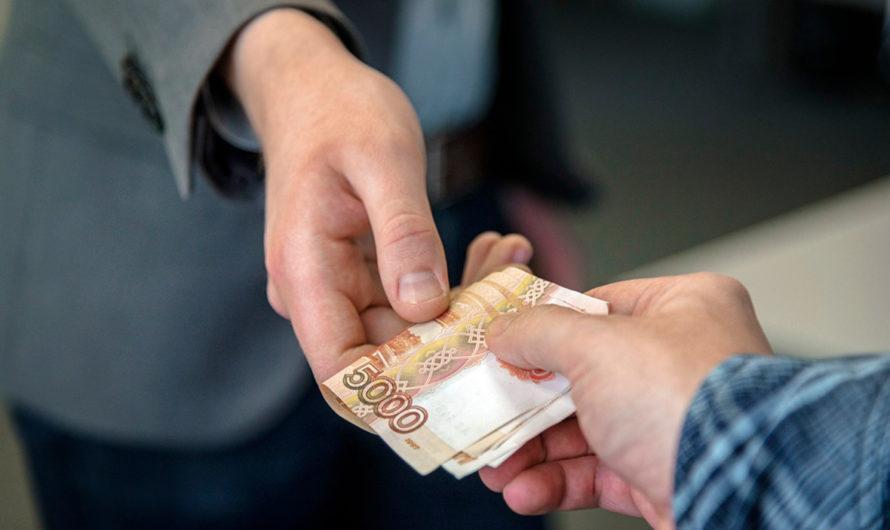 Обращение взыскания на денежные средства. Порядок взыскания