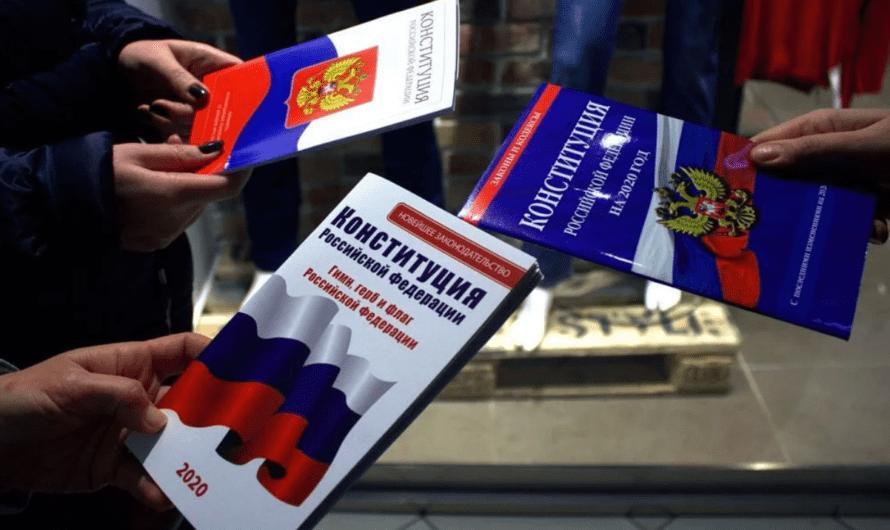 Изменения в Конституции могут отразиться на правах человека в России